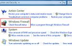 Поиск и использование брандмауэра Windows 7