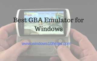 Лучшие эмуляторы GBA для Windows — [Лучшие эмуляторы Game Boy Advance]