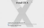 Как выполнить чистую установку OS X Mountain Lion