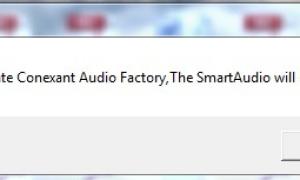 Исправлена ошибка, из-за которой не удалось создать Conexant Audio Factory. SmartAudio теперь выйдет