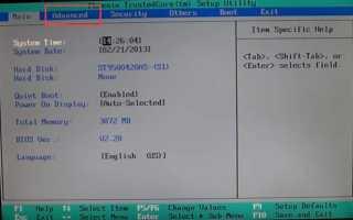 Устранить проблемы с работой мыши и клавиатуры USB в Windows 7