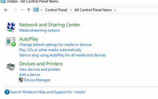 Как программное обеспечение превращает ваш компьютер в медиа-сервер