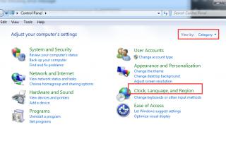 Исправить ошибку 0x80070057 в Центре обновления Windows