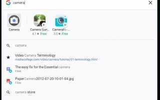 Как снять видео на Chromebook