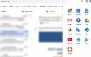 Импортируйте свои контакты Gmail из файла CSV
