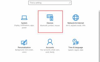 Сенсорная панель не работает проблемы в Windows 10