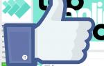 Как бесплатно продвигать свою страницу в Facebook