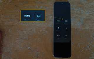 Проблемы Apple TV и как их решить