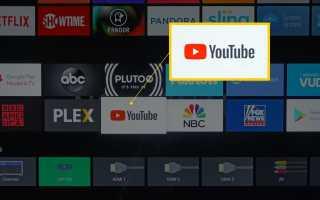 Как смотреть YouTube по телевизору