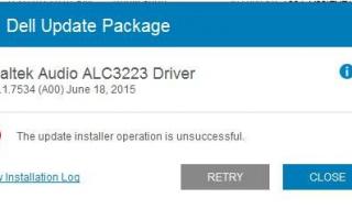 Исправить проблему с драйвером Dell: операция установки обновления не удалась