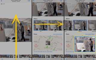 Как использовать Live Photo Editor на iPhone