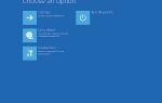 Как запустить Windows 8 или 8.1 в безопасном режиме [10 минут]