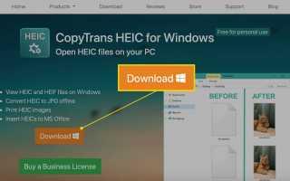 Как конвертировать файлы HEIC в JPG в Windows