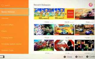Как отменить Nintendo Switch Online