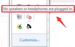 Проблемы с микрофоном в Windows 7