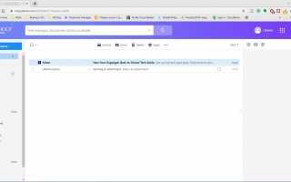 Как отправить почту со всех ваших учетных записей в Yahoo! почта