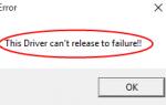 Как исправить этот драйвер не может выпустить до сбоя в Windows 10