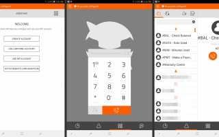 Совершайте бесплатные и дешевые звонки с помощью SIP на Android