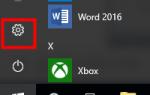 Как исправить ошибку Acer Laptop Keyboard в Windows