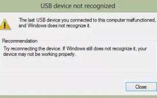 Как исправить внешний жесткий диск Seagate не отображается в Windows 10