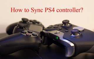 Как синхронизировать контроллер PS4 — Easy Guide