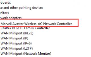 Установите драйвер сетевого контроллера беспроводной сети Marvell Avastar на поверхность