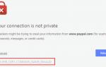 Исправьте ERR_CERT_COMMON_NAME_INVALID в Chrome