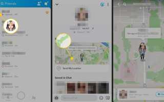 Как использовать Snapchat Maps