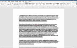 Как конвертировать документ Word в JPG
