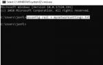 Как перенаправить вывод командной строки в файл [Easy]