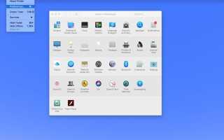 Настройте ваш Macs Trackpad для удовлетворения ваших потребностей