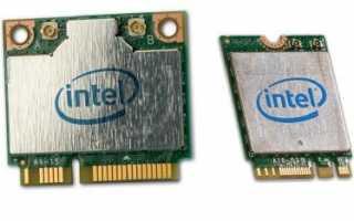 Intel Dual Band Wireless-AC 7260 скачать драйвер легко