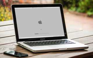 Как устранить неполадки при загрузке с вашего Mac