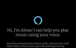 Как получить Алекса, чтобы играть в Amazon Music