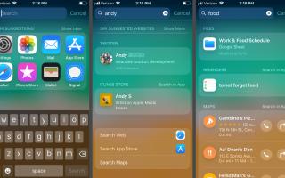 Как отключить Siri App Предложения