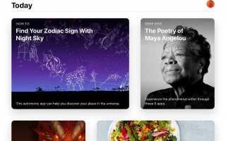 Как использовать радио Pandora на вашем iPad