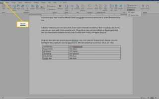 Вставить текст или данные из документа в документ Word