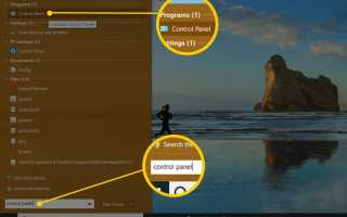 Как открыть панель управления (Windows 10, 8, 7, Vista, XP)