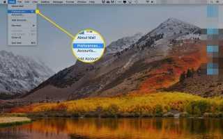 Как изменить порядок сортировки почты в Mac OS X Mail