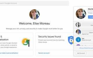 Как изменить стандартные учетные записи Google