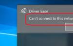 Как исправить Cant подключиться к этой сети на Windows 10