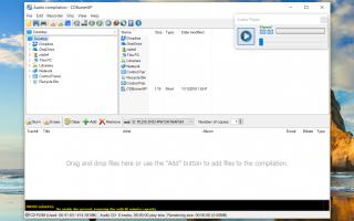 Лучшее бесплатное программное обеспечение для записи CD / DVD