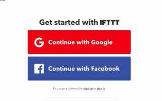 Как использовать IFTTT с Google Home