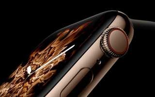 Как использовать Apple Watch