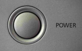 Как подключить Bluetooth-динамик к вашему телефону