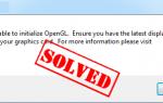 Невозможно инициализировать OpenGL