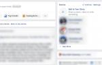 Как найти запрос на сообщение Facebook