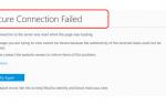Как исправить сбой безопасного соединения на Firefox