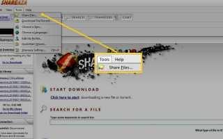 Как отключить общий доступ к файлам в Shareaza