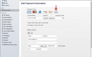 Как удалить кредитную карту из вашей учетной записи iTunes